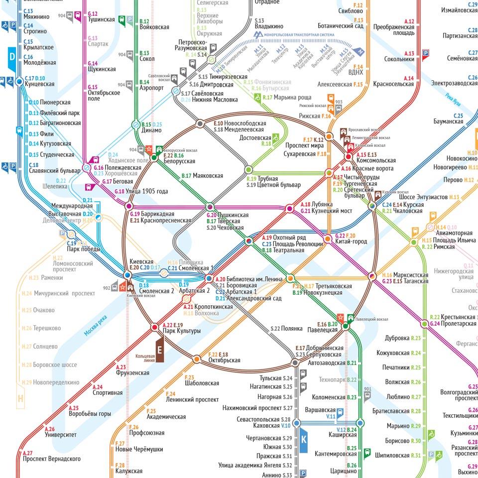 metro-1-11