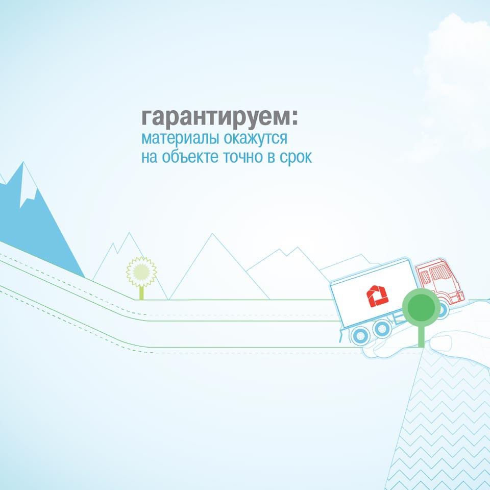 rsk-animation-12