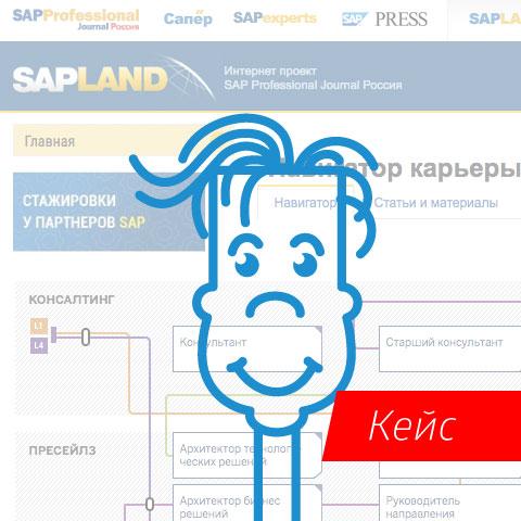 feat-sap-nav-2