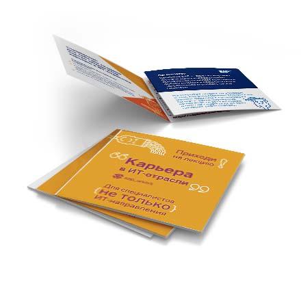 sap-nav-leaflet